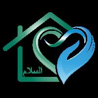 Interkultureller Pflegedienst Assalam